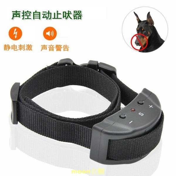 爆款止吠器大小型犬可用防叫項圈全自動電子止叫器訓狗器防狗叫 快速出貨