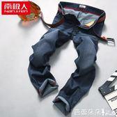 牛仔長褲男 秋冬季男士牛仔褲男士修身小腳潮流商務青少年男生薄款褲子【芭蕾朵朵】