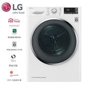 【含基本安裝+舊機回收 結帳再折扣】LG 樂金 9公斤 免曬衣乾衣機 烘乾機 WR-90TW
