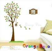 壁貼【橘果設計】彩色樹葉 DIY組合壁貼 牆貼 壁紙室內設計 裝潢 壁貼