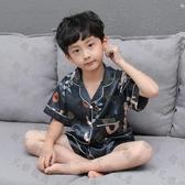 男童睡衣 親子兒童家居服冰絲綿綢小孩夏季薄款短袖套裝寶寶空調服