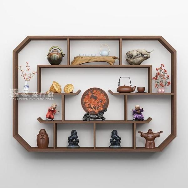 茶具收納架新中式博古架實木架子墻上置物架隔斷擺件多層古董架子茶具架書架YJT 快速出貨