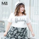 Miss38-(現貨)【A06327】白色釘珠 字母T 純棉彈力 顯瘦大尺碼上衣 百搭寬鬆 短袖T恤- 中大尺碼女裝