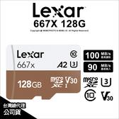 Lexar 雷克沙 MicroSD Pro 667X 128G 128GB 記憶卡 100MB/s 公司貨★可刷卡★薪創數位