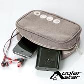 【Polarstar】3C收納袋『淺灰』P18736 戶外.旅行.旅遊.出國.旅行袋.手提袋.外出袋.電子產品.鑰匙包