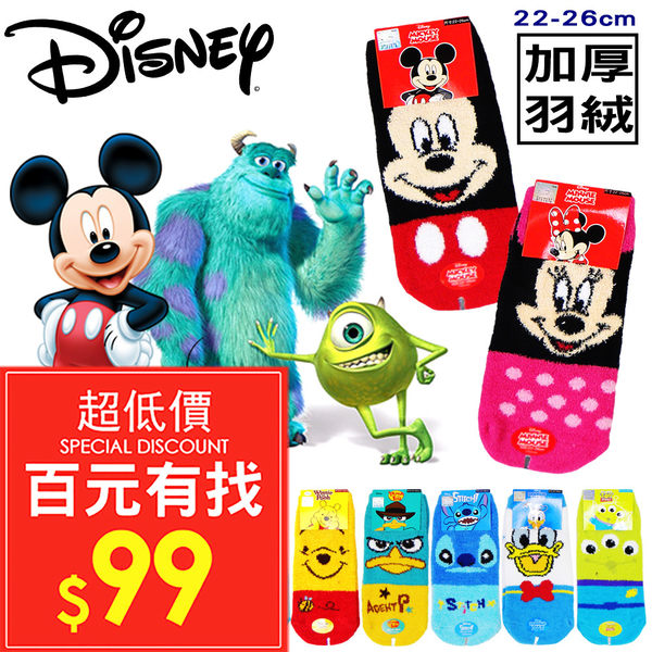 迪士尼 disney 卡通 MIT 台灣製造 直板襪 成人 短襪 羽絨襪 22-26cm