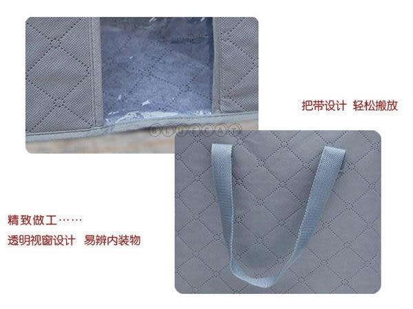 【BlueCat】竹炭灰透明單視窗手提衣物整理收納箱 (55L)