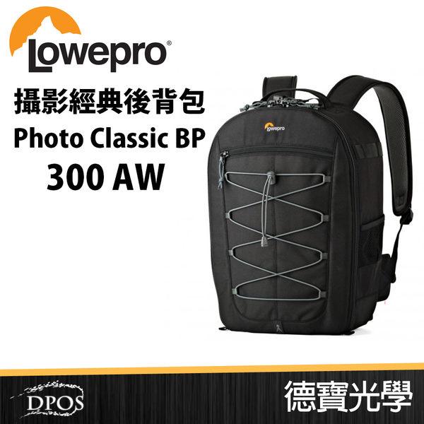 LOWEPRO 羅普 Photo Classic BP 300 AW 攝影經典後背包  立福公司貨