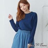 【Tiara Tiara】百貨同步 純棉單色英字長袖上衣(藍)