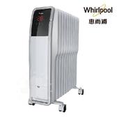 寒冬特惠價【Whirlpool 惠而浦】11片葉片式電子式電暖器(WORE11AS)