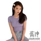 EASON SHOP(GW7277)韓版...