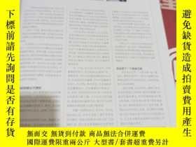 二手書博民逛書店中外管理罕見2012 12Y237289