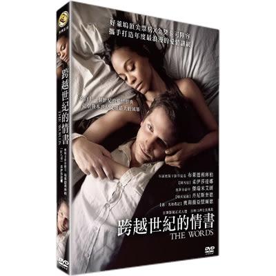 跨越世紀的情書DVD