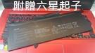 ASUS 華碩 3芯 C31N1602 . 電池 UX330 UX330U UX330UA 0B200-02090000 3ICP4/91/91