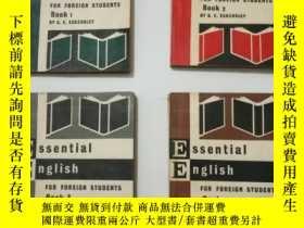 二手書博民逛書店罕見基礎英語1-4冊。Y259105 看圖 看圖