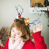 聖誕節 聖誕節鹿角發飾麋鹿發箍頭飾仿樹枝舞台走秀寫真拍照凹造型配飾 格蘭小舖