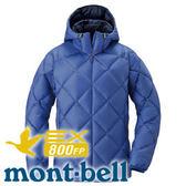 【Mont-Bell 日本 Light Alpine女800連帽羽絨外套 群青藍】 1101431/連帽羽絨衣★滿額送
