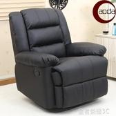 按摩椅 頭等太空沙發艙單人可躺美甲電動按摩美睫沙發布藝懶人電腦沙發椅YTL 皇者榮耀3C