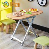 折疊桌戶外便攜擺攤桌地攤家用野餐桌椅簡易宣傳可手提收納小桌子