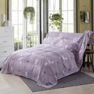 家具沙發床防塵罩 沙防塵罩裝修遮塵布遮灰布防塵布遮家具防灰布家用 小宅君嚴選