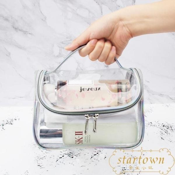 化妝包女大容量化妝品收納袋便攜透明洗漱包【繁星小鎮】