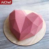烘焙模具法式甜點意大利烘焙鑽石心形愛心慕斯蛋糕硅膠模具夾餡模 伊蒂斯女裝