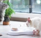 寵物食盆斜口雙碗護頸食盆寵物用品【櫻田川島】
