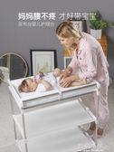 泡泡熊尿布台嬰兒護理台床上新生兒寶寶收納操作撫觸按摩台嬰兒床QM 藍嵐