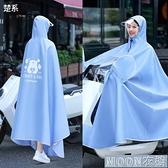 連身雨衣 雨衣電動電瓶摩托車雨衣長款全身防暴雨單人時尚男女加大加厚雨披 快速出貨