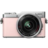 24期零利率 Panasonic GF9 X14-42mm 變焦X鏡組-粉色(公司貨) 送原廠相機包+原廠32G