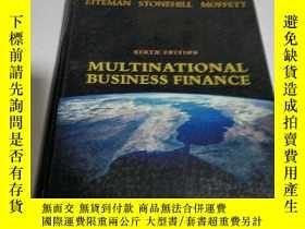 二手書博民逛書店MULTINATIONAL罕見BUSINESS FINANCE:跨國企業融資(外文)Y212829