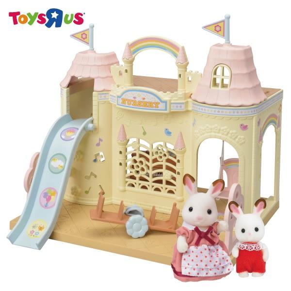玩具反斗城 森林家族 森林城堡幼稚園禮盒組(附2人偶)