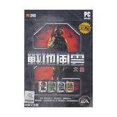 【PC遊戲】戰地風雲2 大全 中文版