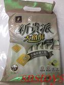 sns 古早味 懷舊零食 餅乾  新貴派大格酥(芝麻豆奶口味)77 新貴派 324公克x20包 純素
