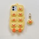 蘋果全包創意13保護套 IPhone 13日韓手機殼 立體減壓iPhone13 Pro Max保護殼 可愛鴨子蘋果13 Pro手機套