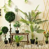 北歐大型綠植室內仿真植物天堂鳥龜背葉旅人蕉樹裝飾假花盆栽擺件  糖糖日系森女屋