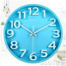 立體創意12英寸靜音鐘錶糖果色立體掛鐘客廳掛錶石英鐘現代鐘錶    MOON衣櫥