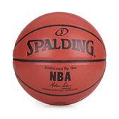 SPALDING NBA Grip Control PU籃球 #7(附球針 7號球≡體院≡ SPA74577