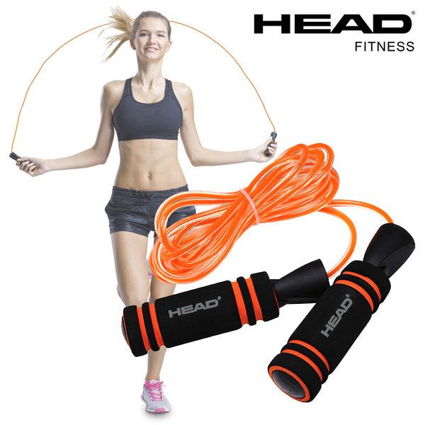 【HEAD 海德】培林專業跳繩 加厚高彈力防滑泡棉