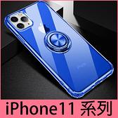 【萌萌噠】iPhone 11 Pro Max  創意透明純色 裸機手感 彈按支架 iPhone11 四角防摔氣囊殼 手機殼