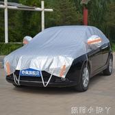 車罩汽車半罩車衣防曬清涼大眾本田牛津布半身截加厚遮陽傘隔熱夏 NMS蘿莉小腳ㄚ