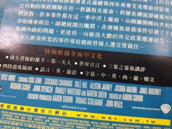 挖寶二手片-R11-正版DVD-歐美影集【白宮風雲 第4季/第四季 全6碟】-(直購價)