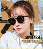 太陽鏡墨鏡女正韓潮復古風透明個性新款網紅同款偏光太陽鏡圓臉 降價兩天