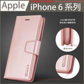 【磁扣皮套】iPhone 6 6s Plus 糖果色 珠光 手機皮套 超薄 內軟殼 插卡支架 全包防摔 手機套 實用