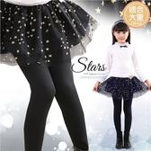 時尚閃耀亮金星層次網紗內搭褲裙-2色(280718)★水娃娃時尚童裝★
