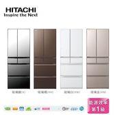 線上申請送多選卷3千元【HITACHI日立】日本原裝變頻607L。六門電冰箱/琉璃鏡(R-HW610JJ)