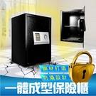 FDW【EB50F】現貨*保險櫃 保險箱...