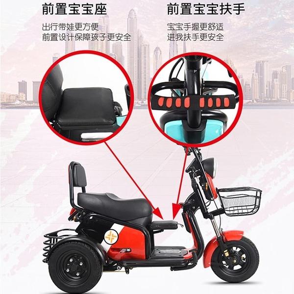 新款小型電動三輪車家用女士接送孩子代步車迷你帶棚電瓶車電三輪 全館免運