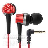 【曜德 / 新上市】鐵三角 ATH-CKR30 紅色 輕量耳道式耳機 輕巧機身 ★免運★送收納盒★