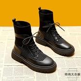 馬丁靴英倫風加絨瘦瘦短靴秋冬季襪靴子【時尚大衣櫥】